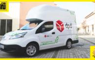 Nové elektrododávky pre DPD Slovakia